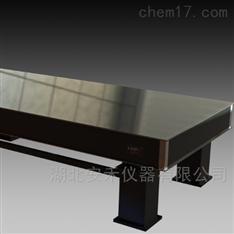 安禾仪器高精度气垫隔振平台(自动平衡)