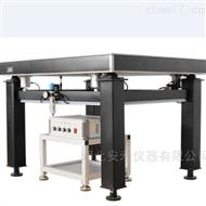 DLS湖北安禾仪器一级代理高精度隔振平台