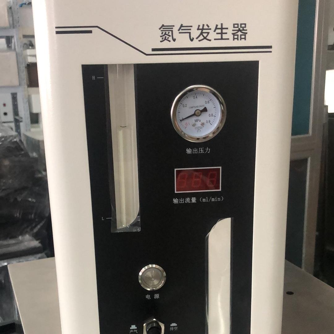 超纯实验室小型氮气发生器