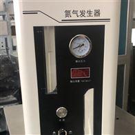 AYAN-T500杭州实验室氮氢空三气一体机