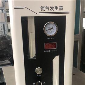 AYAN-T500氮氫空三用一體機