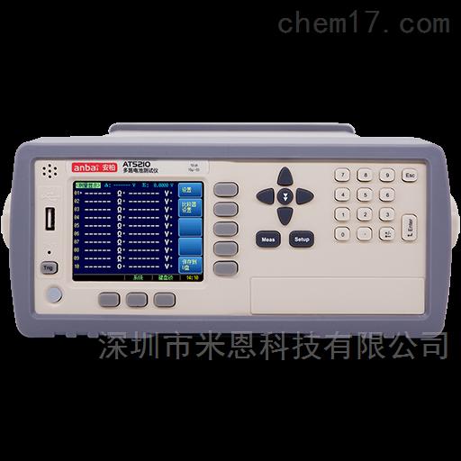 安柏anbai AT5210多路电池内阻测试仪