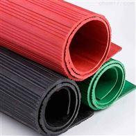 高压橡胶绝缘垫技术特点