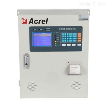 消防设备电源监控电能表