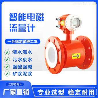 上海进口电磁流量计价格