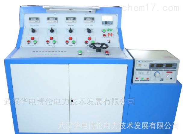 SLQ-82-25000带精密电流大电流发生器