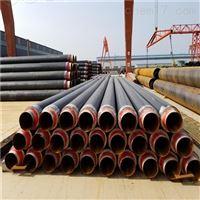 鋼套鋼預製埋地式防腐蒸汽保溫管