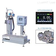 ACX北京定量灌装机