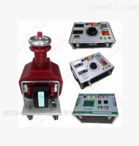 GYC-2/50高压试验变压器/直流变压设备
