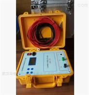 BLYZ-20A变压器直流电阻测试仪