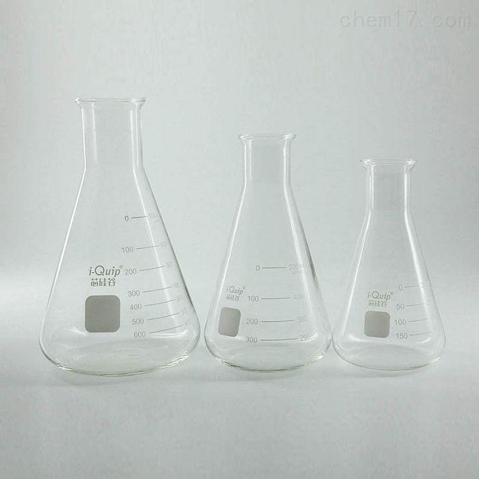 玻璃三角烧瓶