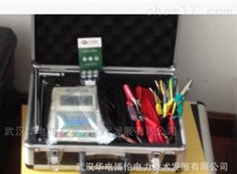 BL-2500V接地/绝缘电阻测试仪华电博伦