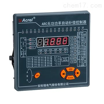 ARC系列功率因数补偿控制器