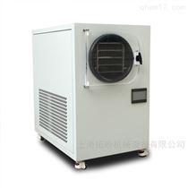 TF-HFD-1家用型冻干机家用冷冻干燥机
