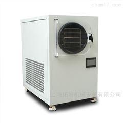 试验用冷冻干燥机