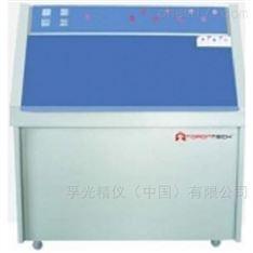 紫外天气试验箱