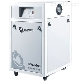 QWJ-200医用空压机