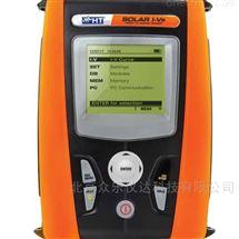 I-V400W光伏曲線測試儀