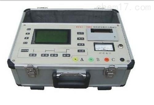 SM2116变压器损耗参数测试仪