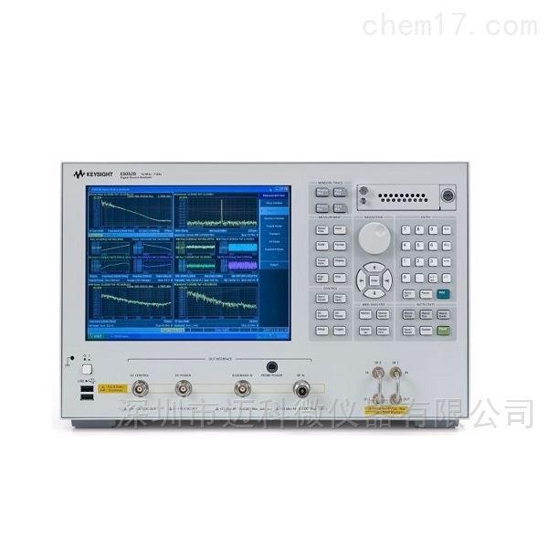 信號源分析儀E5052B維修