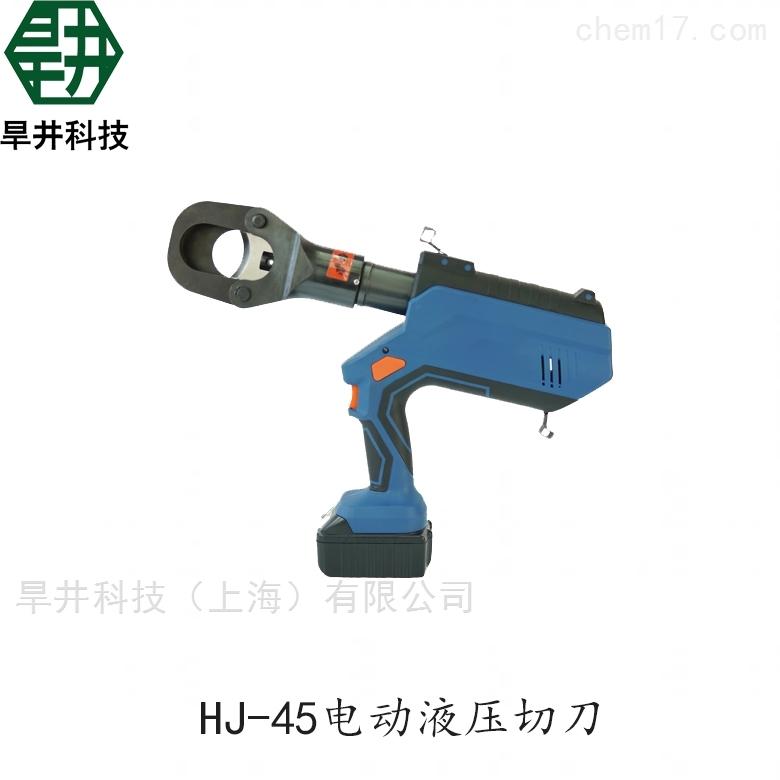 电动液压切刀