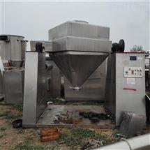 多种长期回收制药厂方锥混合机