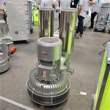 发酵用高压鼓风机 双段真空漩涡气泵