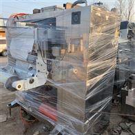 多种韩国进口二手10列 多列式粉剂包装机