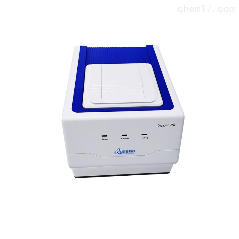 实时荧光定量PCR仪乐普医疗