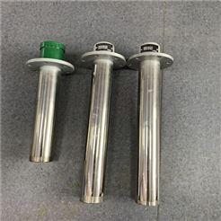 SRY6-7管状电加热器