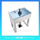 LR-DS10电动粘结强度检测仪