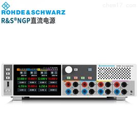 RS罗德与施瓦茨NGP系列多路直流稳压电源