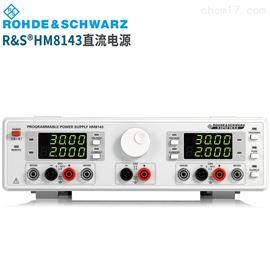 RS罗德与施瓦茨HM8143三通道任意直流电源