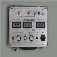 接触电阻测试仪制造商