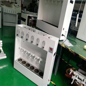 杭州溶剂回收索氏提取器报价GY-ZFCDY