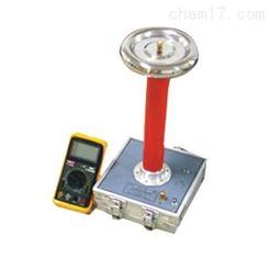 FRC高压静电电压表