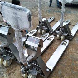 SCS-HD电子防爆叉车秤20吨