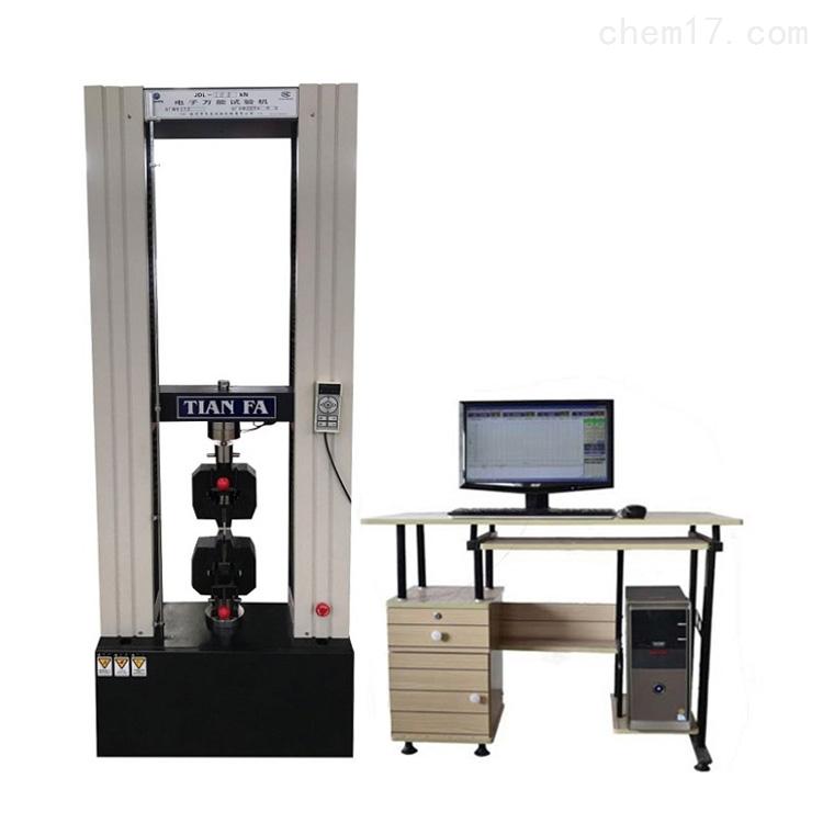 电子材料试验机特点