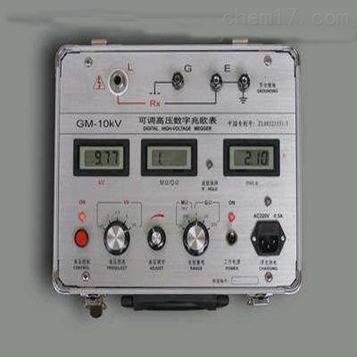 接地电阻测试仪超高品质