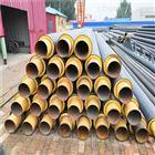 聚氨酯地埋式蒸汽保温管