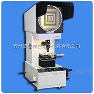 轮廓式测量投影仪