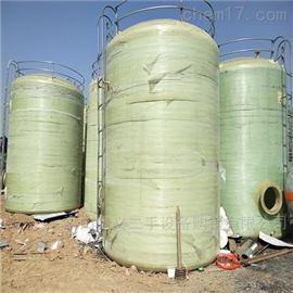 二手玻璃钢储罐80吨现货出售