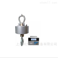 OCS-XZ-WCII无线蓝箭电子吊称