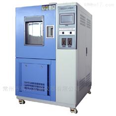科迈KM-CLX臭氧老化试验箱