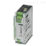 2320128菲尼克斯DC电源QUINT-PS/24DC/48DC/ 5