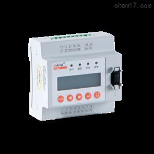 AFPM3-AVIML消防电源电压电流监控模块