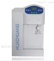 HYJ1-05L-SC纯化水设备 纯水仪 实验室超纯水器