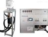 磁悬浮天平重量法多组分竞争吸附分析仪