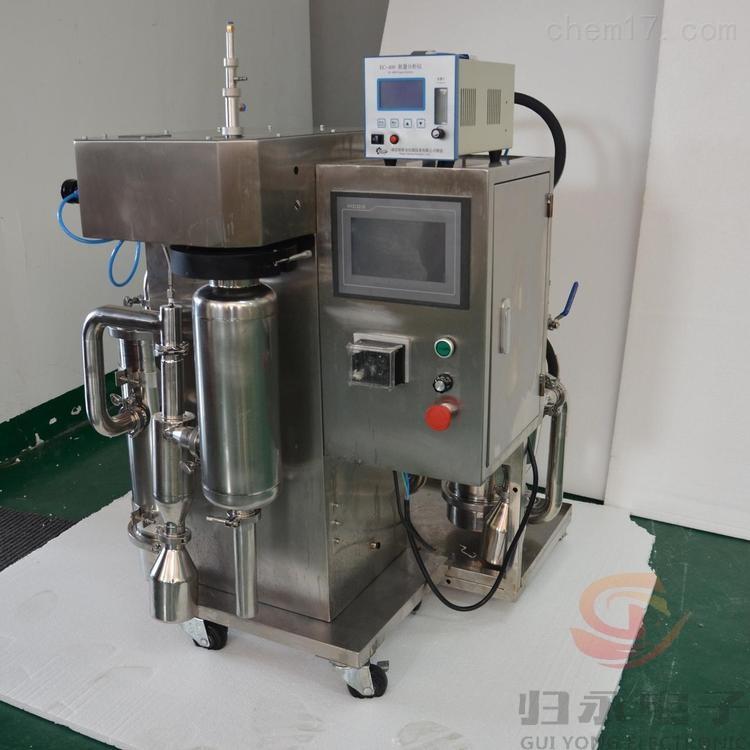 1.5L小型全自动氮气循环喷雾干燥机