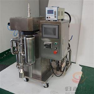 高校科研陶瓷粉喷雾干燥机品牌GY-YJGZ-G